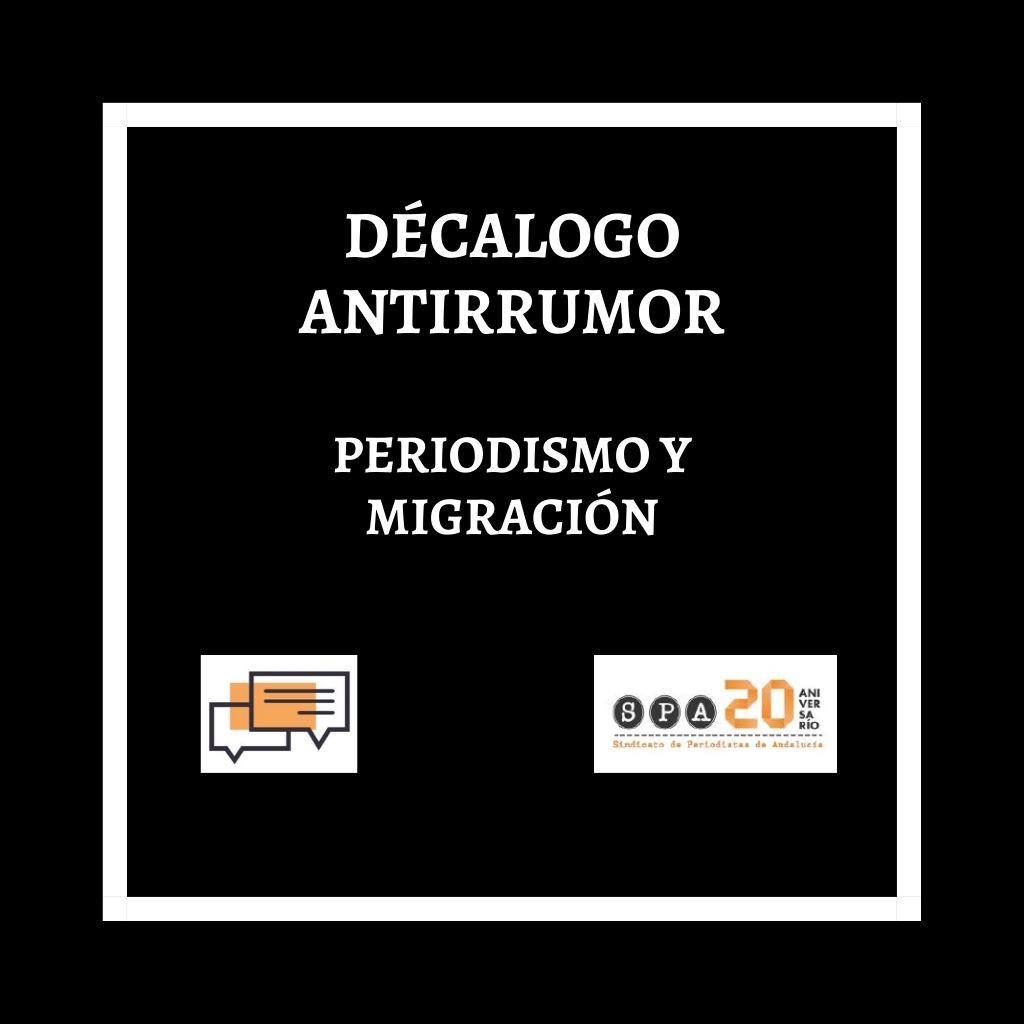 Ética periodística | Decálogo antirrumor: periodismo y migración